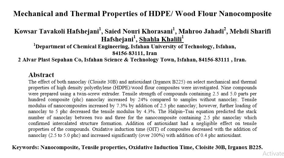 Wood-Plast, Intumescent Flame Retardant Coating, Flame Retardant Powder, Wood-Plastic Composite (WPC), Flame Retardant Material, Rubbes Diaphragm, Bladder